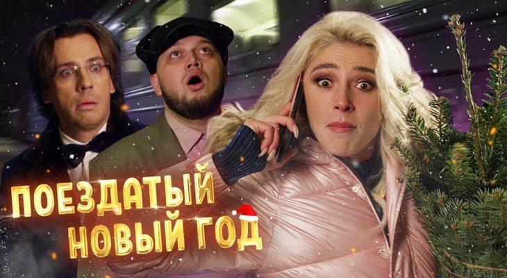 Ивлеева сняла новогодний шоу-фильм